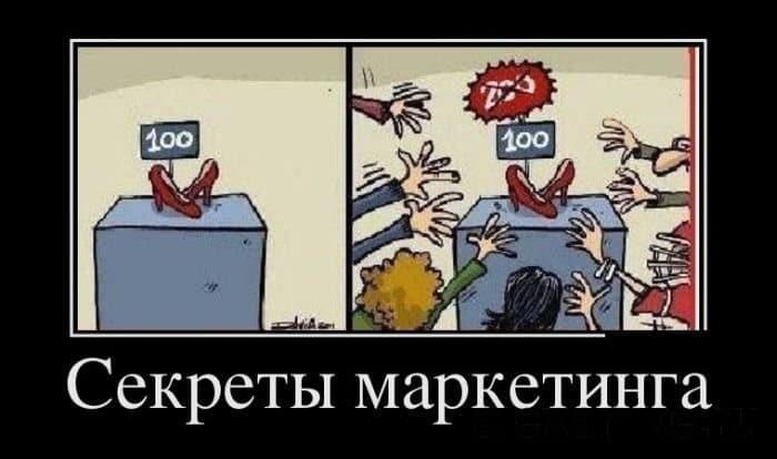 маркетинг, продажи