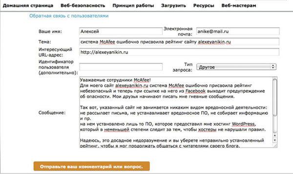 2-online-letter