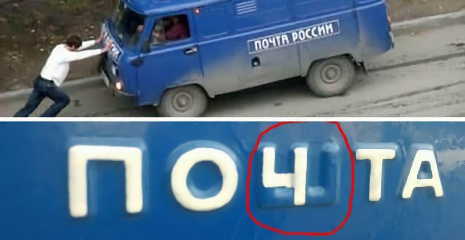 """Простой способ поднять доходы """"Почты России"""""""