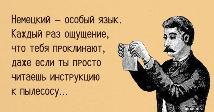 Как за 3 недели выучить иностранный язык