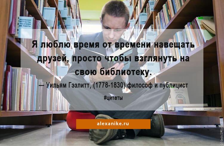 Какой будет библиотека будущего?