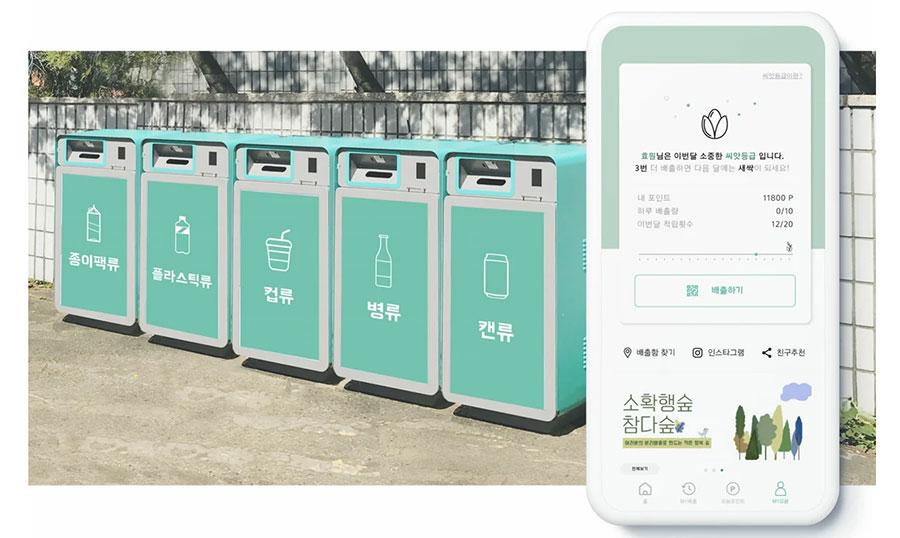 Отличный пример – проект Oyster Able из Южной Кореи.