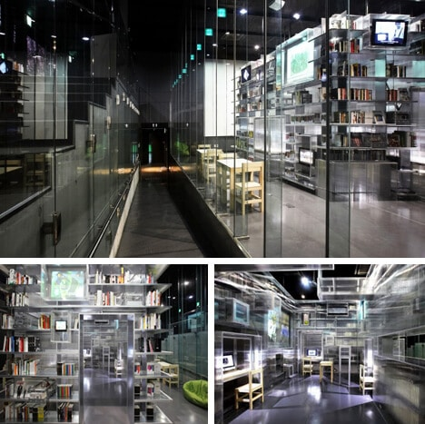 nam-june-paik-library