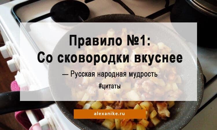 Как в России картофель появился. Исторический маркетинг
