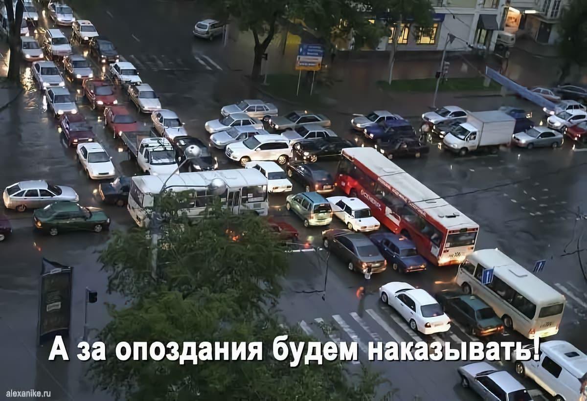 put_v_ofis_alexanike-ru