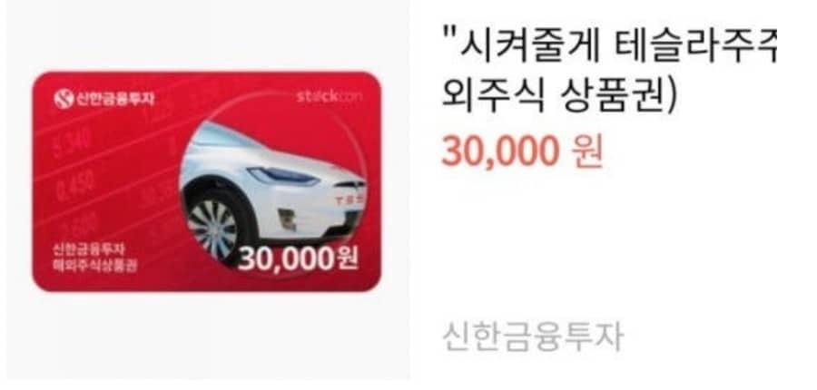 Вместо цветов — акции. Ответственные потребительские тренды из Южной Кореи