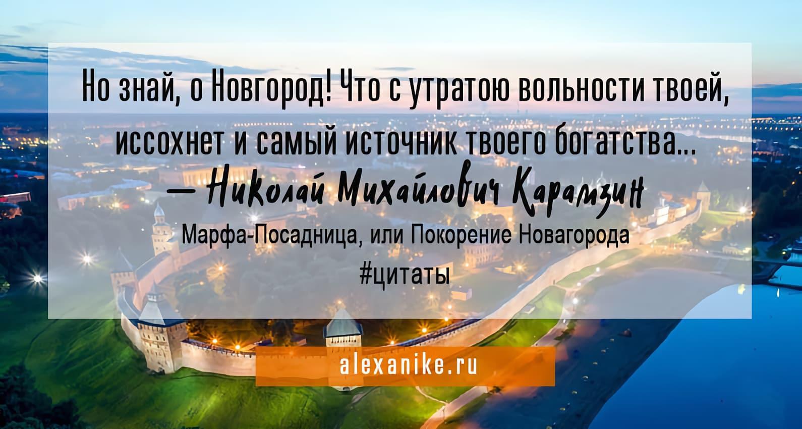Ганзейским дням в Великом Новгороде посвящается