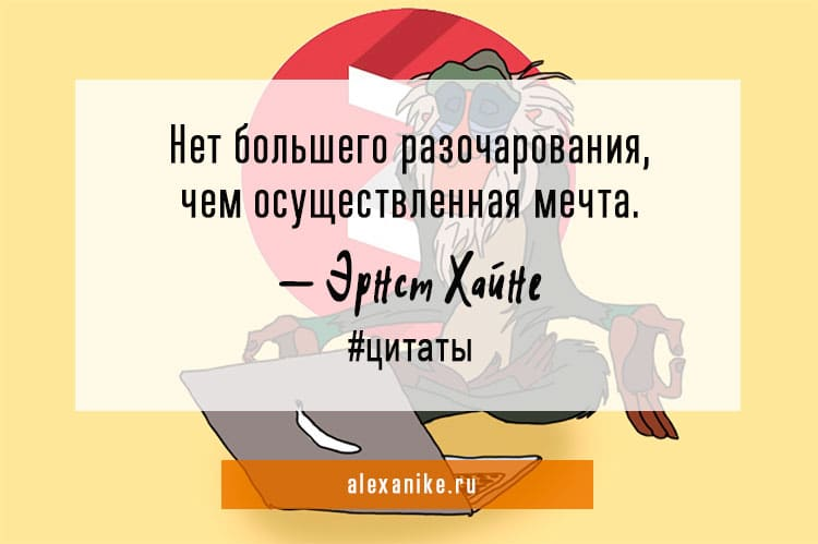 Почему я закрыл канал «Полный трендец!» на Яндекс.Дзен